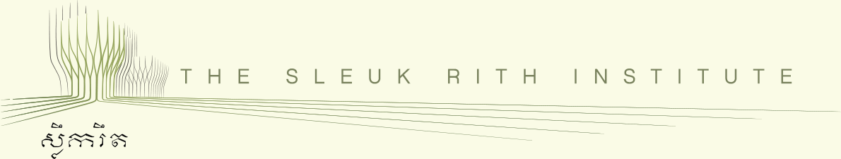 The Sleuk Rith Institute